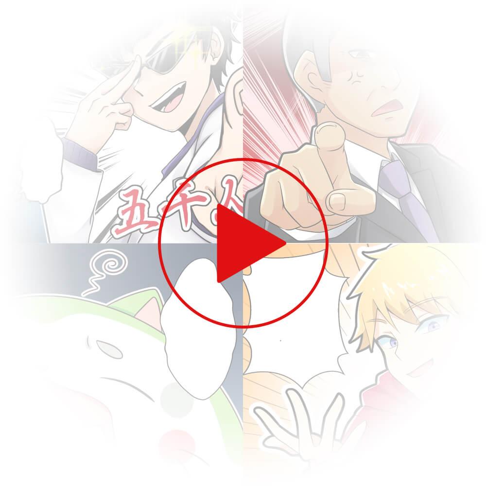 YouTubeチャンネルコンサルタント事業イメージ