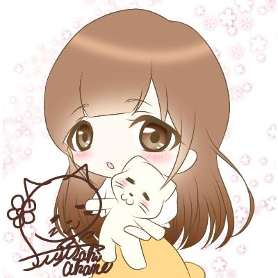 藤咲あかねさんプロフィール画像